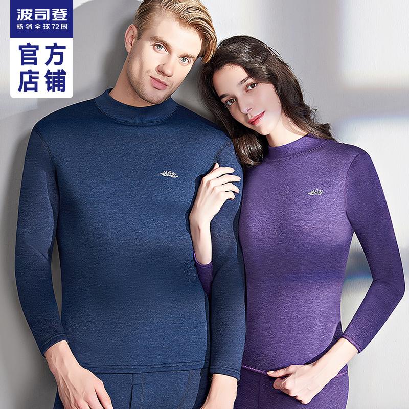 波司登男士保暖加绒套装中老年内衣11月25日最新优惠