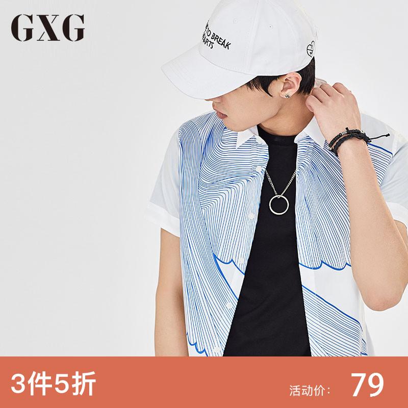 GXG短袖衬衫男装 夏季男士白色时尚简约翅膀图案休闲衬衣男