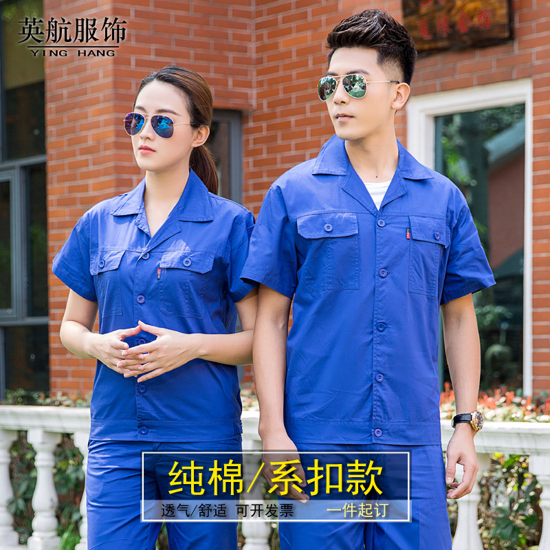 Construction site workers work clothes short sleeve suit breathable thin type garage work uniform electrician clothes in summer