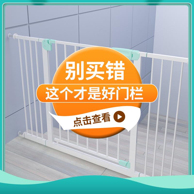 Лестничные ограждения для детей Артикул 608946037510