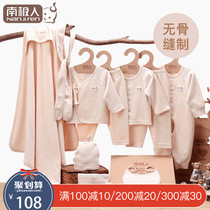 Newborn baby clothes 0-3 months newborn gift box set birth baby supplies full moon autumn and winter wear