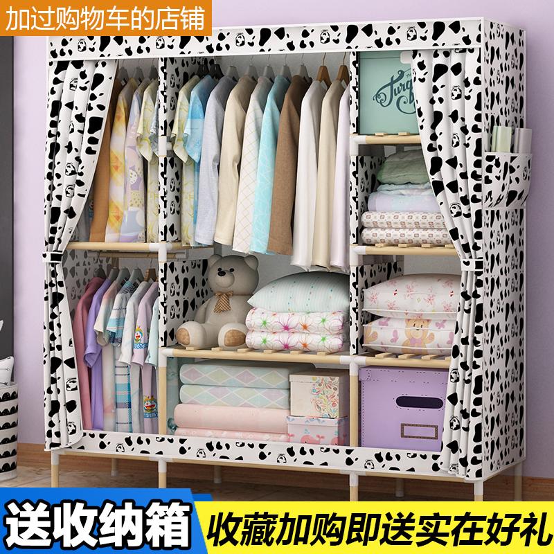 Один ребенок гардероб легко ткань дерево хранение гардероб простой современный экономического типа сборка комната с несколькими кроватями ткань гардероб