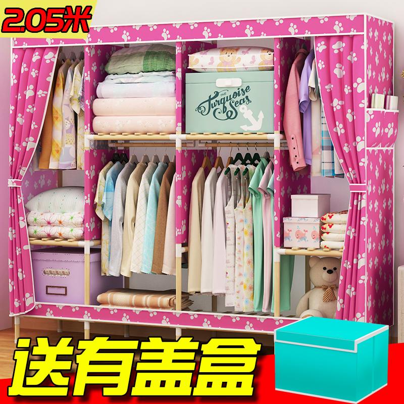 Легко гардероб ткань сборка простой современный экономического типа oxford гардероб дерево сложить одежда шкаф двойной