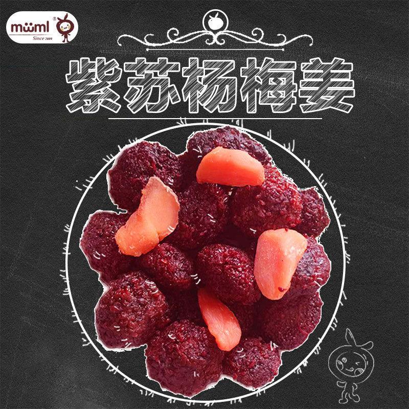 【 спокойный вы Mei играть Mei были - фиолетовый провинция сучжоу тополь слива имбирь 100г】 фрукты сухой мед консервы кислота сладкий нулю еда масса Mei имбирь провинция сучжоу