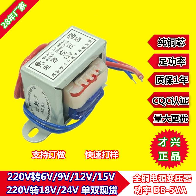 Трансформаторы Артикул 594028285551
