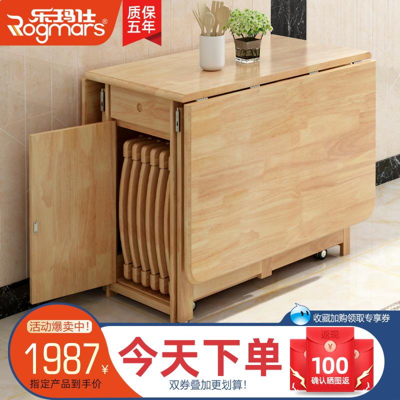 餐桌饭桌实木餐桌椅组合收纳可折叠餐桌小户型伸缩餐桌折叠桌家用