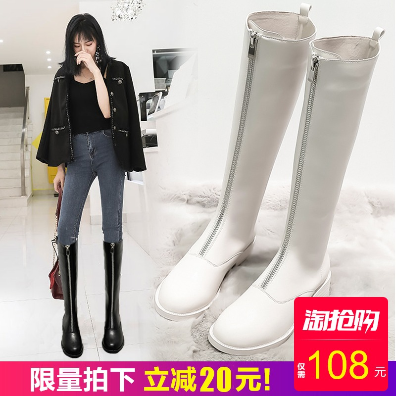 Front zipper boots womens 2020 new spring single boots high tube long tube show thin no more than knee white knight boots children
