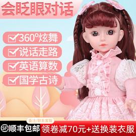 会说话的洋娃娃芭比拉莎仿真智能对话唱歌跳舞走路女孩玩具公主布