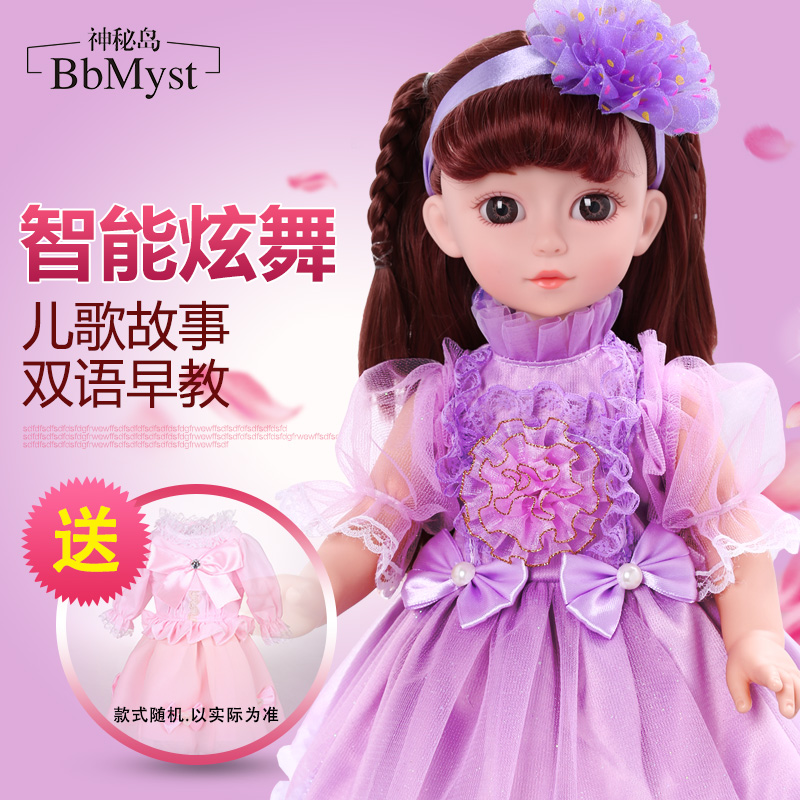 Talking doll Barbie Lassa simulated intelligent dialogue singing dancing Walking girl toy Princess cloth