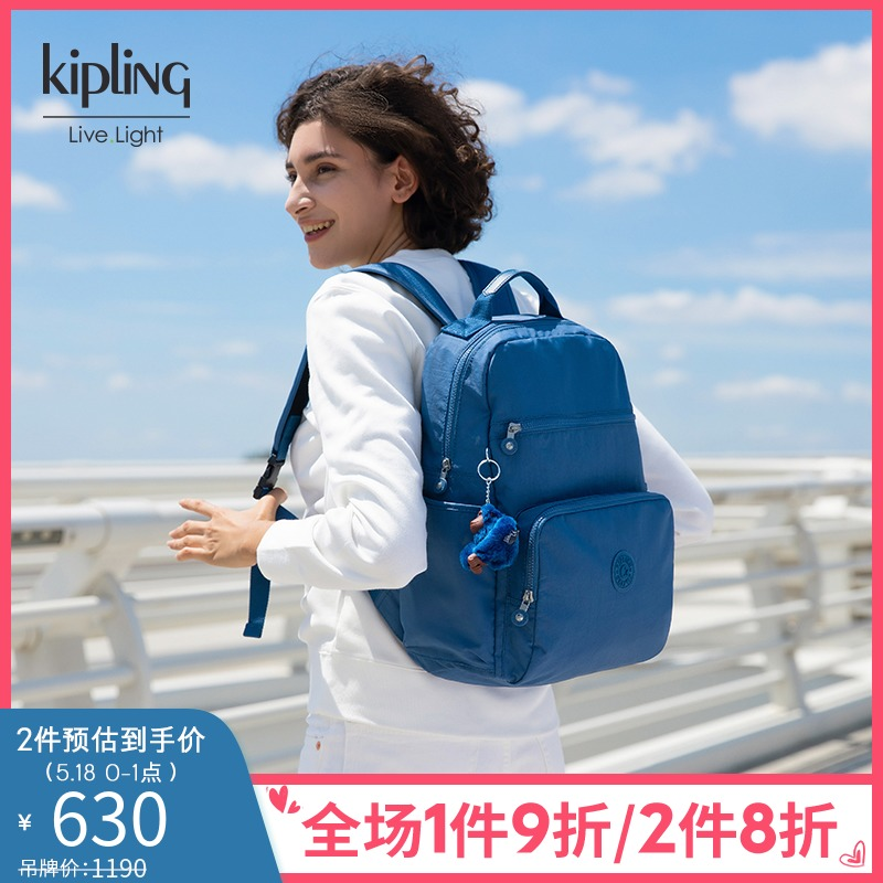 Kipling men and women big capacity lightweight backpack fashion trend bag backpack SO BABY