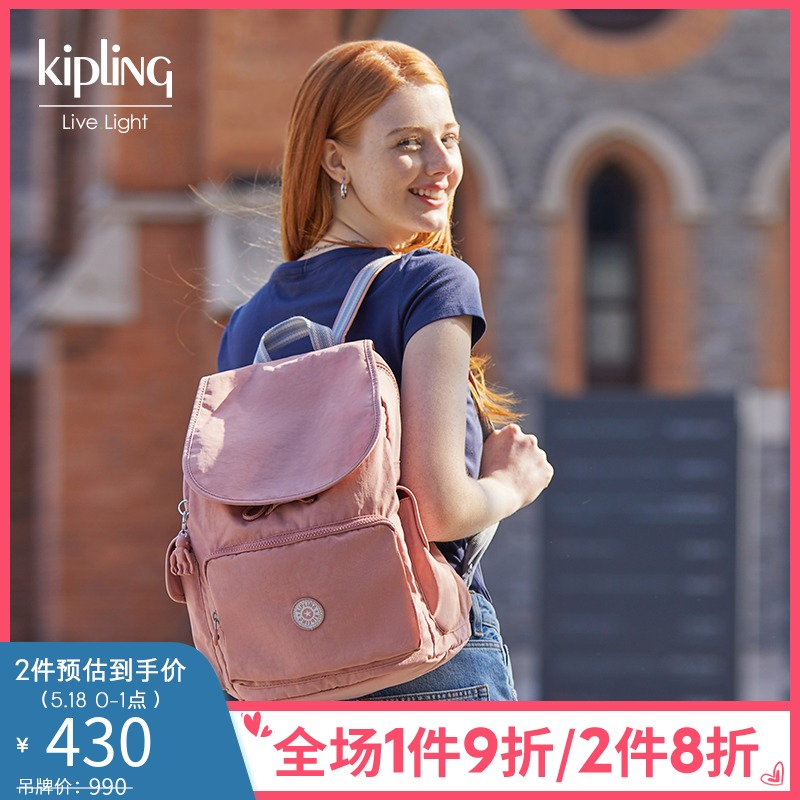 Kipling Female Backpack Fashion Penguin Pack Bag Backpack City Pack Series
