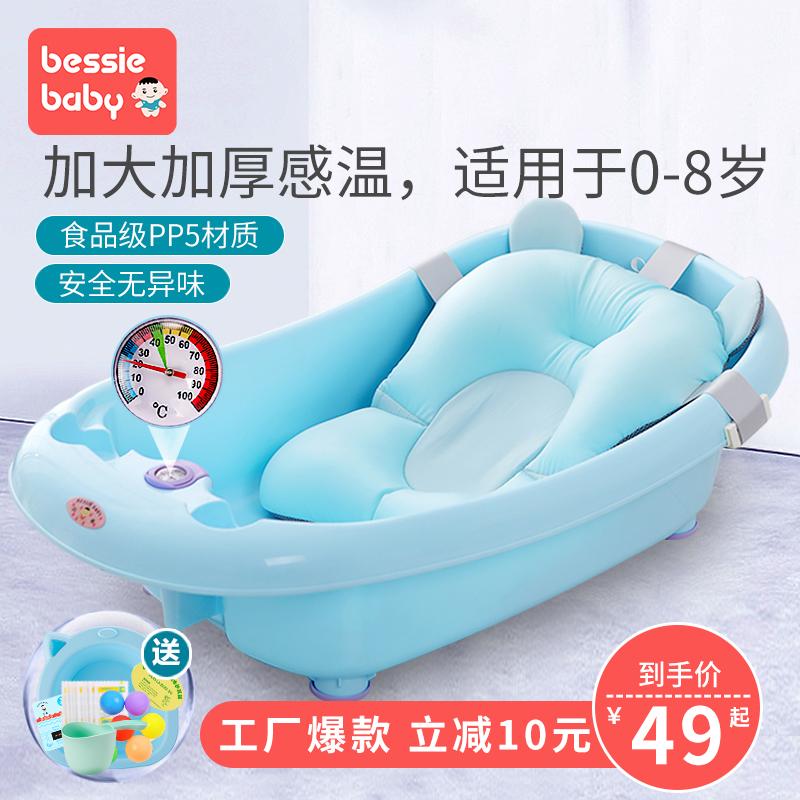 贝喜婴儿洗澡盆新生儿浴盆宝宝用品加厚大号可坐躺小孩儿童沐浴桶