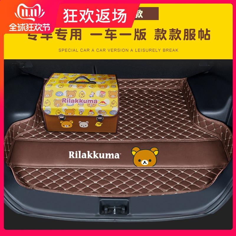 卡通汽车专用后备箱垫大众途观l速腾宝来朗逸plus探歌可爱尾箱垫