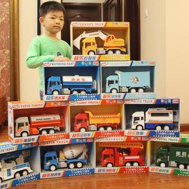 儿童玩具惯性车超大工程水泥搅拌车挖掘土机男孩吊车洒水车消防车