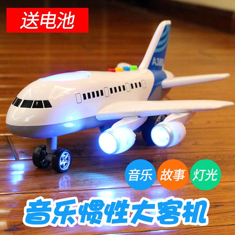 超大惯性儿童玩具飞机音乐男孩宝宝玩具车客机故事灯光 耐摔模型