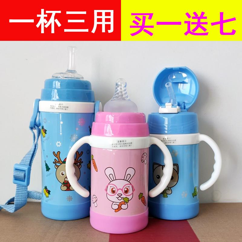 Термосы-бутылки для детей Артикул 613631040683
