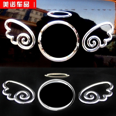 Angel Wings Wings Car Stickers for Automobiles Metal Car Stickers Body Decoration Stickers Cartoon Personality Stickers Eagle