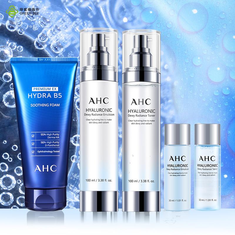 ahc水乳套装护肤品官方化妆神仙水用后反馈