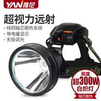 Yanni Headlights bright charge ultra bright 3000 meters hunting head-mounted flashlight hunting hernia lamp miner Yellow Light
