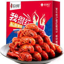 (2nd part 19.9) Red Chef spicy 13 fragrant crayfish cooked spicy ready-to-eat spicy flavor 50-35