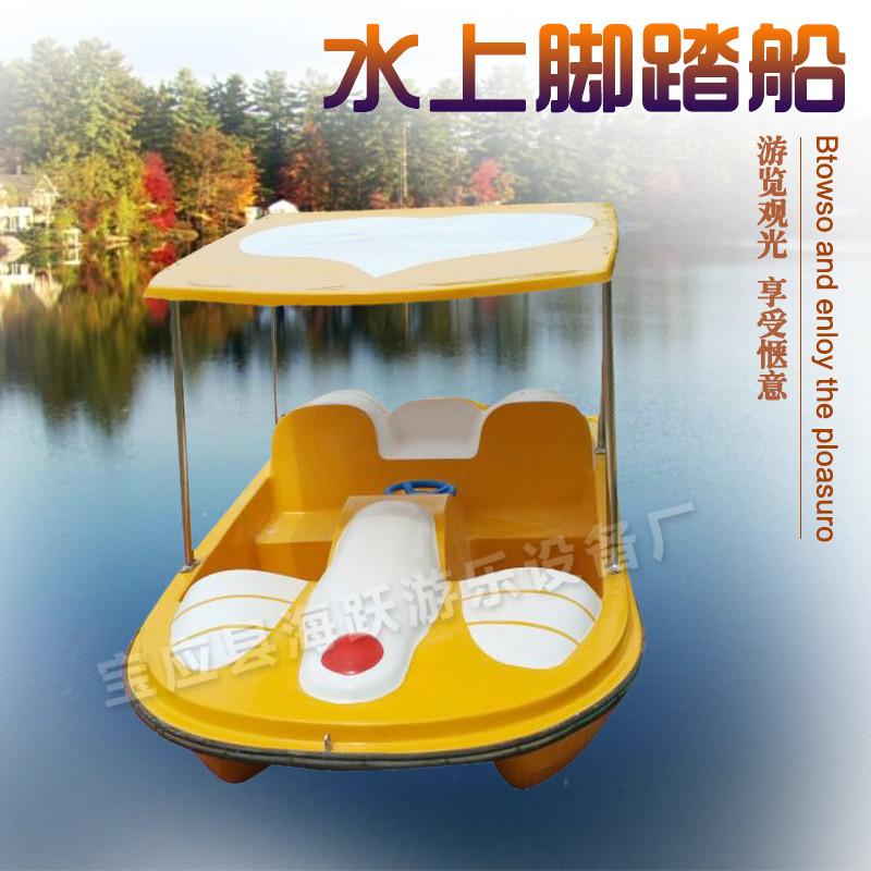 经典双人小蜜蜂脚踏船 新款脚踏船公园游船 厂家直销品质有保证