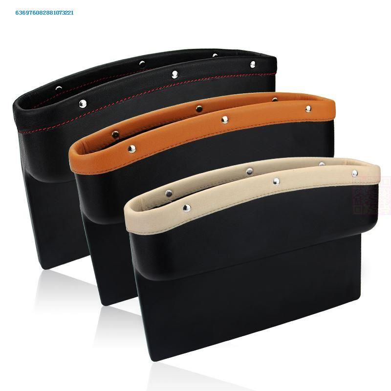 车载座椅夹缝收纳盒多功能汽车杂物整理储藏置物箱座位缝隙防漏用