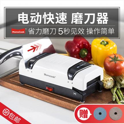 德国快速磨刀器家用电动菜刀剪磨刀石神器厨房多功能全自动磨刀机