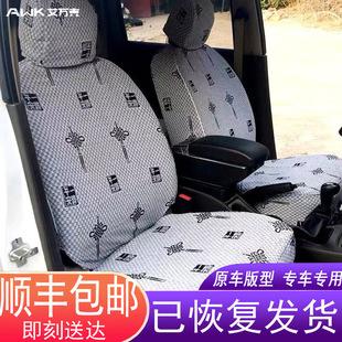 通用布座套 开瑞优优5 8座面包车优劲单排双排专用加厚亚麻四季