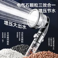 增压喷头洗澡神器过滤软管莲蓬头使用评测分享