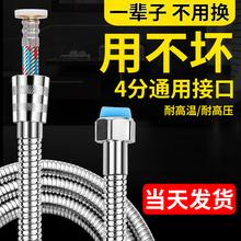 热水器淋浴管子喷头花洒软管1.5米2米淋雨洗澡管子不锈钢防爆软管