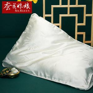 蚕花娘娘真丝蚕丝枕头100桑蚕丝单人枕芯舒适颈椎成人枕头
