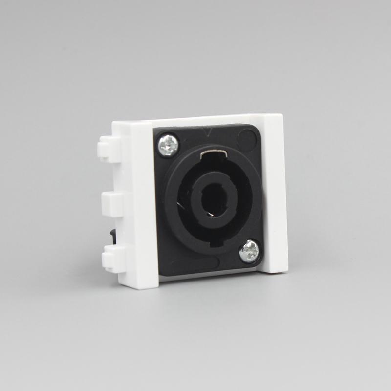 大四芯专业舞台音响模块地插音箱模块占1.5个位128型地插中位模块