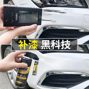 汽车载划痕蜡擦痕擦车修复神器深度补漆膏专用黑科技车用品大全
