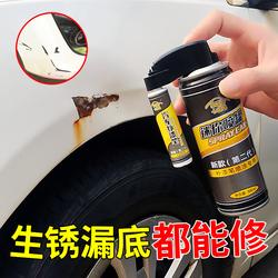 汽车身修补面手摇划痕修复自喷漆