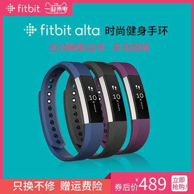fitbit在哪兒買,fitbit在哪兒買便宜