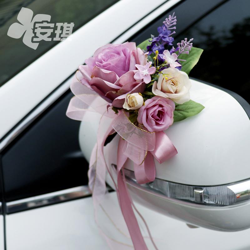 欧式婚车点缀装饰教堂结婚礼椅背仿真花车后视镜门把手装饰复古色