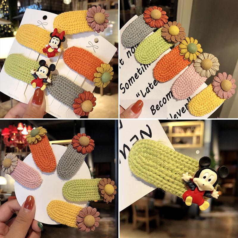 毛线编织小发夹儿童女童可爱卡通bb夹韩国宝宝女孩发饰花朵头饰女