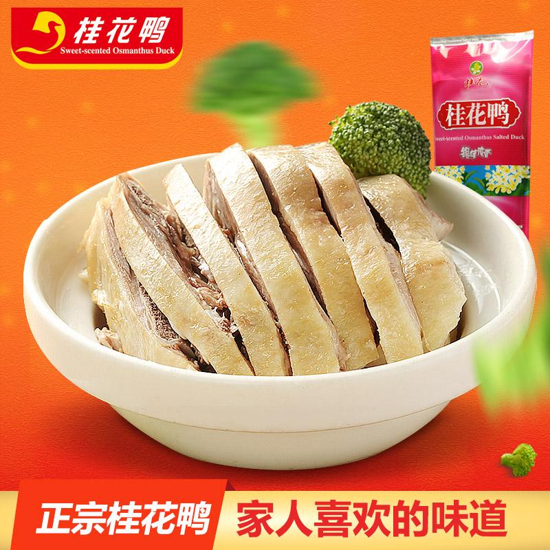 桂花鸭南京特产盐水鸭银桂流香正宗真空板鸭美食零食熟食品咸水鸭