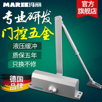 (Mary) Buffer door-closure home hydraulic positioning does not locate automatic shutdown Spring 60-85KG