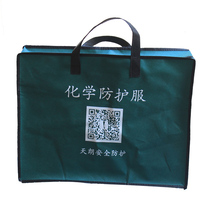 Anti-air bag 440*340*100 (just an empty bag)