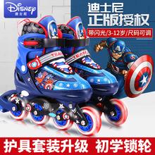 迪士尼溜冰鞋儿童初学者男童轮滑鞋全套装滑轮旱冰鞋可调节大小女