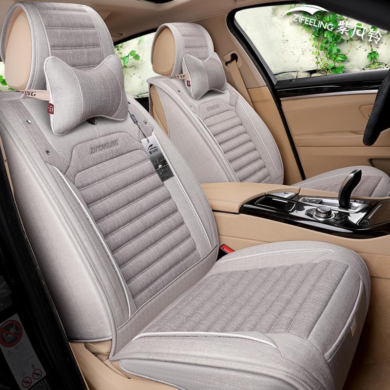 丰田RAV4荣放2018款2.5L自动四驱精英版汽车坐垫四季通用全包座套