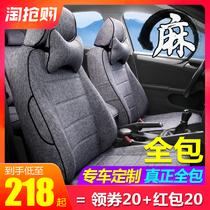 汽车坐垫夏季凉垫四季通用无靠背三件套透气荞麦壳通风车坐垫单片