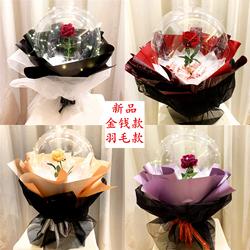 气球花玫瑰鲜花放钱羽毛口红520礼物送女朋友网红波波球花束材料