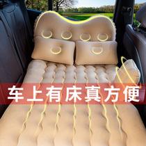 车震床车用车载充气床车床垫后排通用款大人汽车睡垫自驾游旅行床