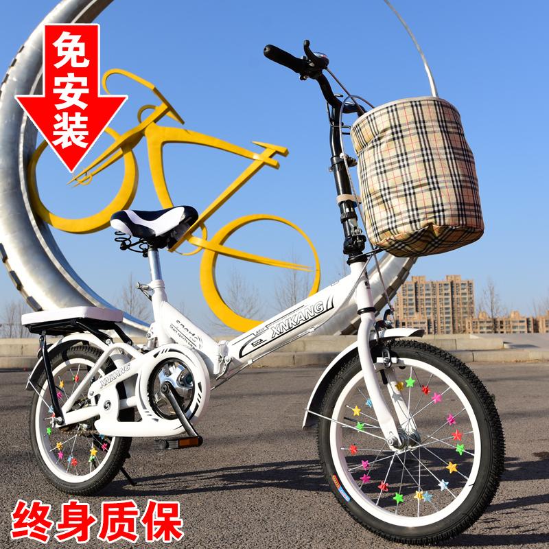 折叠儿童自行车6-7-8-9-10-11-12岁中大童车男女孩子小学生公主款