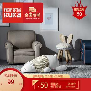 Другая фурнитура,  KUKa посещать домой простой животное моделирование подушка белый медведь плюш игрушка XJ, цена 1715 руб