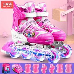 小霸龙溜冰鞋儿童全套装旱冰轮滑鞋男童女童专业可调直排轮初学者