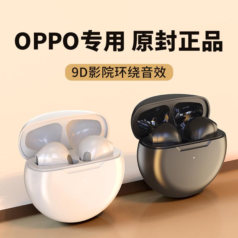 oppo无线蓝牙typec双耳原装耳机质量好不好