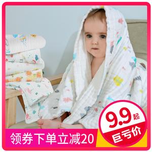领20元券购买纯棉纱布超柔吸水家用新生盖毯浴巾